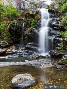 The High Falls waterfall tumbles over a 100+ foot cliff near the shore of Lake Glenville near Cashiers, NC