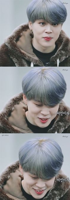 Read 💶Jimin❤ from the story ♡BTS One Shot♡ by (Junko) with 308 reads.