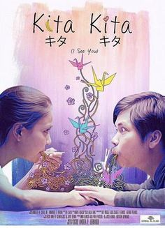 Directed by Sigrid Andrea Bernardo. With Alessandra de Rossi, Empoy Marquez. A blind woman falls in love with a man who uses kindness and humor to make a connection with her. Indie Films, Comedy Films, Viva Film, Pinoy Movies, Hd Movies Download, Movie Downloads, Streaming Movies, Hd Streaming, Watches Online