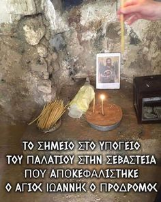 Orthodox Christianity, Holy Family, Wise Words, Faith, Painting, Angels, Quotes, Catholic Saints, Quotations
