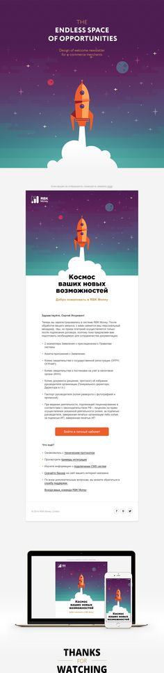Welcome newsletter on Behance