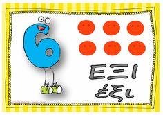 """""""Ταξίδι στη Χώρα...των Παιδιών!"""": Νέες καρτέλες τοίχου """"Οι αριθμοί 1-10""""! Preschool Math, Maths, Classroom Decor, Lettering, Teaching, Decoration, Egg, Decor, Preschool Number Crafts"""
