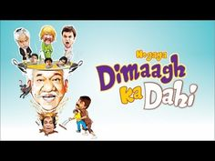 Hogaya Dimaagh Ka Dahi Official Theatrical Trailer | Latest Bollywood Mo...