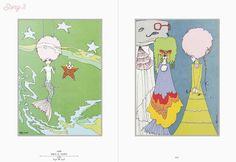 The World of Aquirax Uno��s Fantasy Illustrations