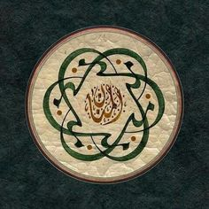 DesertRose ::: nice calligraphy