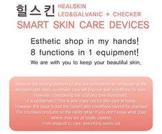 SKIN CARE Face Tightening Lifting Beauty New GALVANIC led HEALSKIN Massage GPKJ