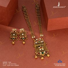 An exquisite collection of antique jewellery. Gold Mangalsutra Designs, Gold Earrings Designs, Indian Jewelry Earrings, Gold Rings Jewelry, 1 Gram Gold Jewellery, Gold Jewellery Design, Antique Jewellery Designs, Antique Jewelry, Gold Necklace Simple