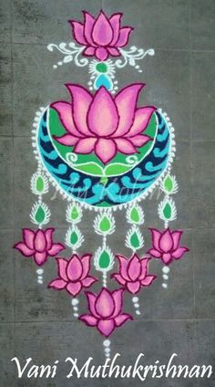 Rangoli Designs Peacock, Simple Rangoli Designs Images, Rangoli Designs Latest, Rangoli Border Designs, Small Rangoli Design, Rangoli Designs With Dots, Beautiful Rangoli Designs, Mandala Design, Diwali Special Rangoli Design