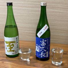 新潟亀田わたご酒店さんが厳選した日本酒が毎月届く「日本酒に詳しくなれる入門コース」✨ 今月のテーマは「新トレンド?微炭酸日本酒に迫る!」ということで、2種類の微炭酸日本酒が解説付きで届きました🍶✨ Drinks, Bottle, Drinking, Beverages, Flask, Drink, Jars, Beverage