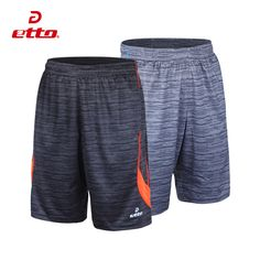 Etto Profesional Pantalones Cortos de Baloncesto Deportivos Nuevo Jerseys 2016 2017 para los Hombres Gimnasio Pantalones Cortos de Fútbol de Entrenamiento