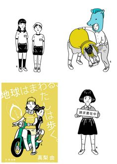 Nimura Daisuke illustrations, on the blog