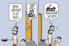 Hindi Joke Image on #Maggi #Noodles #humor
