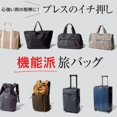Packing List For Travel, Good To Know, Bags, Voyage, Purses, Taschen, Totes, Hand Bags, Bag