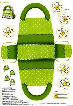 Green and Flowers: Free Printable Paper Purse or Paper Bag.Oh My Fiesta! Foam Crafts, Paper Crafts, Paper Box Template, Box Templates, Paper Purse, Printable Box, Free Printables, Box Patterns, Craft Box