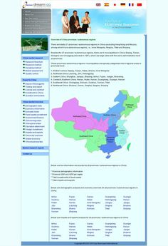 The website 'http://www.starmass.com/china_review/provincial_overview/china_provinces.htm' courtesy of @Pinstamatic (http://pinstamatic.com)