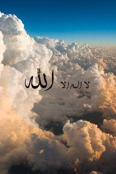 65 Best لا اله الا الله محمد رسول الله Images In 2020 Islam Allah Islamic Caligraphy