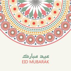 Beautiful floral decorated colorful greeting card design for the festival of Eid celebrations. VIP Type.