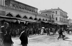 The Athens, Athinas street Greece Pictures, Old Pictures, Old Photos, As Time Goes By, Athens Greece, Back In The Day, Documentaries, Photo Galleries, The Past