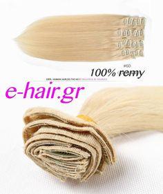 Tresa 7 pieces me clips remy fusika mallia www.e-hair.gr