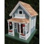 Bird House!  Homeclick.com has a special Mother's Day sale for the whole line of Home Bazaar Bird Houses and Bird Feeders.  Affiliates can find the offer details in the program info center.