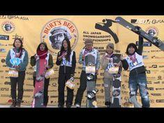 第31回JSBA全日本スノーボード選手権大会 DU競技 (大会5日目・3月16日)