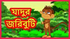 84 Best Maha Cartoon TV Bangla images in 2019   Cartoon tv