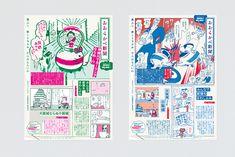 olakabe_B Id Card Design, Flyer Design, Layout Design, Print Design, Graphic Design, Album Design, Book Design, Leaflet Layout, Japan Illustration