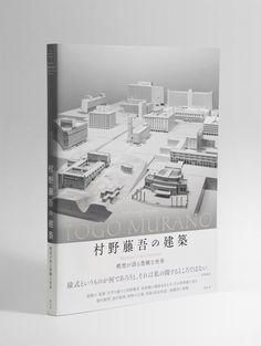 The Prolific World of TOGO MURANO | NAKANO DESIGN OFFICE
