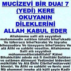 Islam Muslim, Prayers, Words, Instagram Posts, Decor, Facts, Decoration, Decorating, Dekorasyon