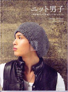 ... Knit Crochet, Crochet Hats, Crochet Accessories, Knitting Needles, Winter Hats, Model, Fashion, Journals, Libros
