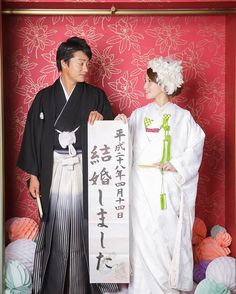 Different Cultures - WEDDINGS: Japanese wedding ceremony! Traditional Wedding Attire, Traditional Outfits, Wedding Groom, Wedding Ceremony, Japanese Couple, Asian Party, Wedding Notes, Japanese Costume, Wedding Kimono