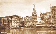 Old Pic of Mumbai Devi Temple