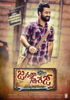 Janatha Garage - Telugu movie screening in Australia (Sydney, Melbourne…