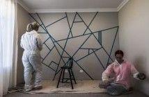 Модный способ покрасить стены
