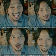 Live up to your name Kim Nam Gil