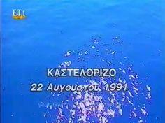 Η συναυλία του Μάνου Χατζιδάκι στο Καστελόριζο στις 22 Αυγούστου του 1991