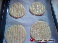 Πίτα για σουβλάκι - Ελληνική #sintagespareas