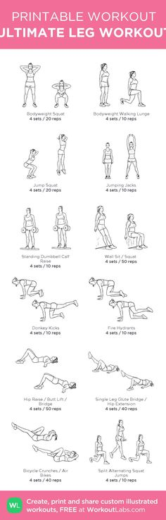 """Fitness Motivation : Illustration Description ULTIMATE LEG WORKOUT: my custom printable workout by """"The difference between the impossible and the possible lies in a person's determination"""" ! Sport Fitness, Health Fitness, Gym Fitness, Health Diet, Gym Workouts, At Home Workouts, Bodyweight Leg Exercises, Skinny Leg Workouts, Slim Legs Workout"""