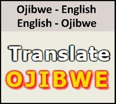 cree to english online dictionary