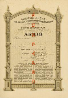 """""""Wolga"""", Gesellschaft für See-, Fluss- und Landtransport-Versicherungen, Nishni Novgorod, 187_ (24.07.1878), Muster einer Aktie über 100 Rubel, o. Nr., braun, beige, roter Muster-Aufdruck, KR (einige abgetrennt), Druck auf dickerem Papier, gedruckt von der Typografie der Gebr. Schumacher, die von dem deutschen Bibliothekar Johann Daniel Schumacher (1690 - 1761) als Kunstdruckerei in St. Petersburg gegründet wurde, uns bisher unbekanntes Einzelstück aus einer alten Sammlung. Absolute Rarität!"""