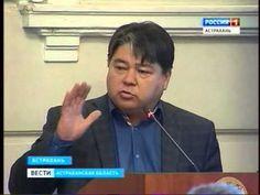 В Астраханской области приступили к разработке электронных терминалов Па...