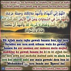 Islamic Teachings, Islamic Dua, Islamic Quotes, Islamic Images, Islamic Videos, Quran Surah, Quran Quotes Inspirational, Islamic Information, Quran Mp3
