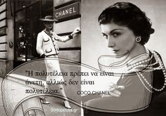 Coco Chanel Quotes, Greek Words, Greek Quotes, Fashion Show, Women's Fashion, Fashion History, Movie Quotes, My Love, Relax