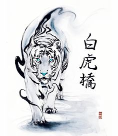 Ink & Watercolor Arts by Jongkie Samurai Tattoo, Samurai Art, Big Cats Art, Cat Art, Animal Drawings, Art Drawings, Japanese Tiger Tattoo, Tiger Artwork, Tiger Tattoo Design