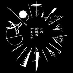 Silhouettes of iconic weapons from the anime Bleach Shinigami, Manga Anime, Anime Art, Anime Tattoos, Tatoos, Ichigo Et Rukia, Bleach Swords, Tokyo Ghoul, Bleach Tattoo