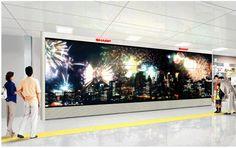 JR東京駅の「マルチデジタルサイネージ」設置イメージ