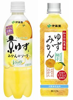 Vivit's 京ゆずとみかんのソーダ、ゆずみかん Bottle Packaging, Bottle Labels, Japanese Drinks, Japanese Packaging, Japanese Graphic Design, Japan Style, Pet Bottle, Vending Machine, Japan Fashion