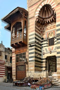 Islamic Cairo  - Senior Citizens tours http://www.maydoumtravel.com/egypt-classic-tours-and-travel-packages/4/1/16