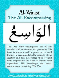 Names of Allah Al-Wassi Muslim Quotes, Islamic Quotes, Hazrat Ali Sayings, Almighty Allah, Beautiful Names Of Allah, Allah Names, Allah God, Noble Quran, All About Islam