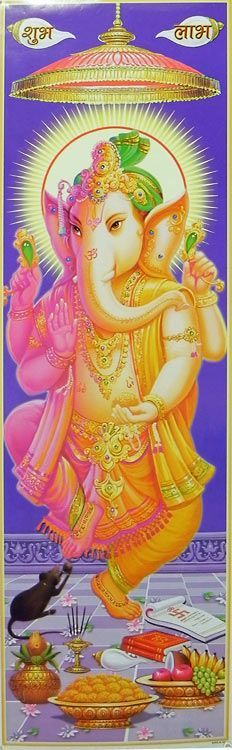 Lord Ganesha - Hindu Posters (Reprint on Glazed Paper - Unframed)